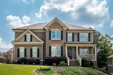 301 Grant Court, Canton, GA 30114 - #: 6601488