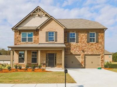 369 Woodmill Way SW, Atlanta, GA 30331 - MLS#: 6610423