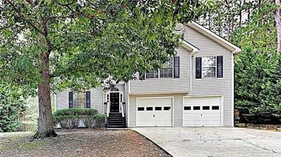 8440 Emerald Pointe Lane, Gainesville, GA 30506 - #: 6633743