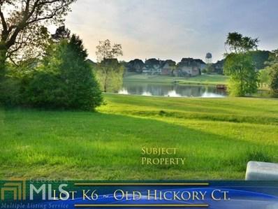 671 Old Hickory Ct, Jefferson, GA 30549 - MLS#: 7617256