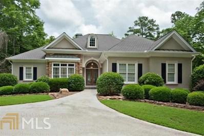1020 Davison Ln, Greensboro, GA 30642 - MLS#: 8008688