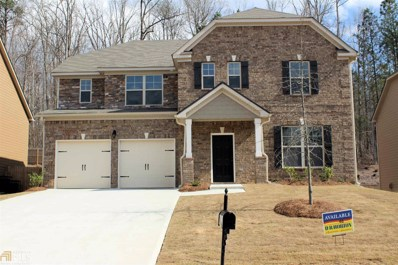 846 Lorrimont Ln UNIT 0048, Fairburn, GA 30213 - MLS#: 8064224