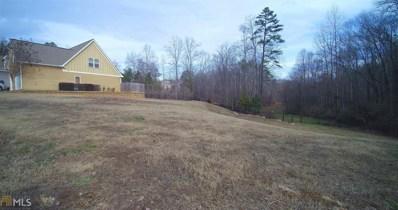 1706 Sawgrass Cv UNIT 1, Gainesville, GA 30501 - MLS#: 8121650