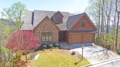 125 High Pointe Dr, Clayton, GA 30525 - MLS#: 8138971