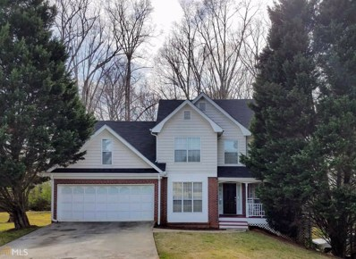 1607 Manchester Dr, Conyers, GA 30094 - MLS#: 8157591