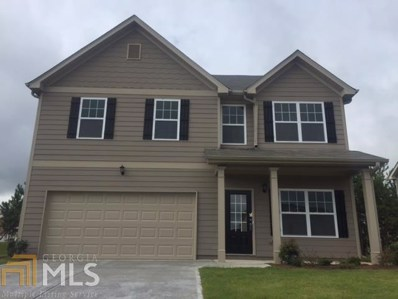 457 Lake Ridge Ln, Fairburn, GA 30213 - MLS#: 8166594