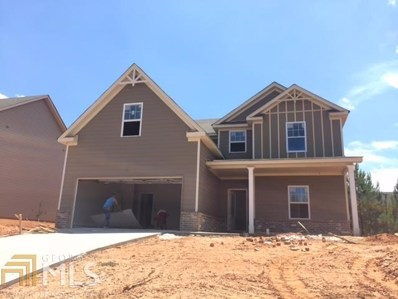459 Lake Ridge Ln, Fairburn, GA 30213 - MLS#: 8166596