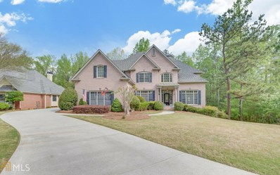 1029 Laurel Grove Ct, Suwanee, GA 30024 - MLS#: 8172367