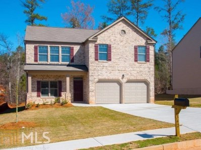 70 Mary Jane Ln UNIT 7, Covington, GA 30016 - MLS#: 8180417