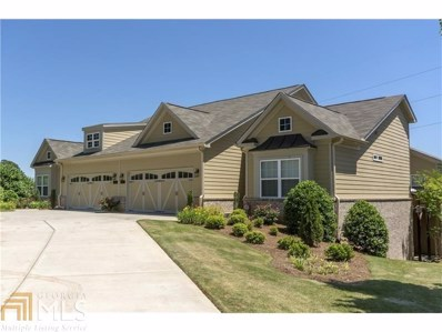 378 Signature Cir, Powder Springs, GA 30127 - MLS#: 8184280