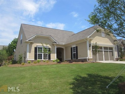 1121 Seaworthy Rd, Greensboro, GA 30642 - MLS#: 8187833