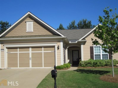 1040 Askew Station Bend, Greensboro, GA 30642 - MLS#: 8187871