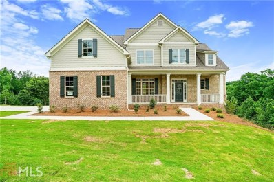 3466 Dockside Shores Dr, Gainesville, GA 30506 - MLS#: 8192396