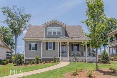 1241 Landing Dr, Greensboro, GA 30642 - MLS#: 8202490