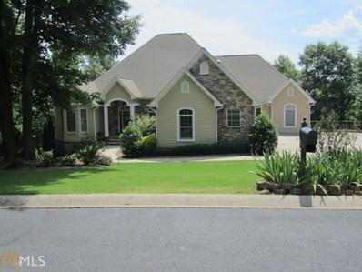 103 Yates Cir, Clarkesville, GA 30523 - MLS#: 8209141