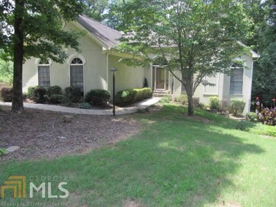 1020 New Britian Dr, Atlanta, GA 30331 - MLS#: 8211400