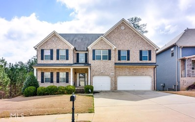 5256 Rosewood Pl, Fairburn, GA 30213 - MLS#: 8213080