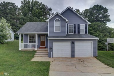 2688 Mill Lake Way, Morrow, GA 30260 - MLS#: 8216261