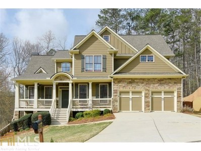 528 Homestead Dr, Dallas, GA 30157 - MLS#: 8220370