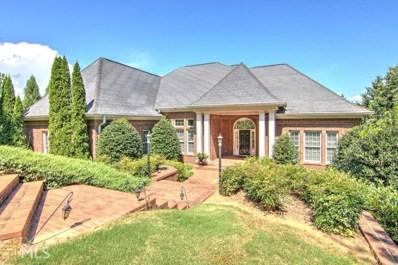 3050 Stillwater Dr, Gainesville, GA 30506 - MLS#: 8224928