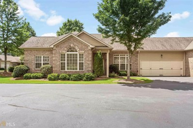 508 Mount Park Dr, Powder Springs, GA 30127 - MLS#: 8225966