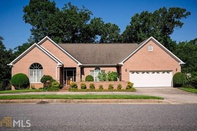1369 Sylvan Park Dr, Gainesville, GA 30501 - MLS#: 8228465