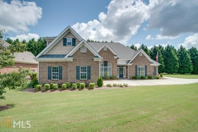 2662 White Rose Dr, Loganville, GA 30052 - MLS#: 8228702