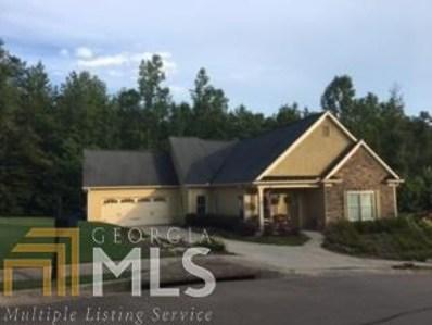 207 Harris Ct, Ball Ground, GA 30107 - MLS#: 8231020