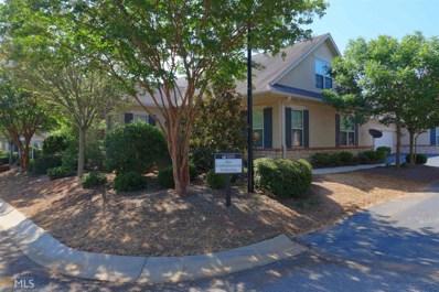 305 Gladstone Dr, McDonough, GA 30253 - MLS#: 8231154