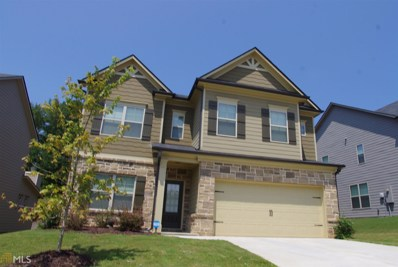 7561 Silk Tree Pte, Braselton, GA 30517 - MLS#: 8235436