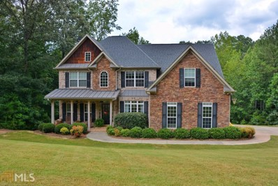 7607 Capps Valley Rd, Douglasville, GA 30135 - MLS#: 8236851