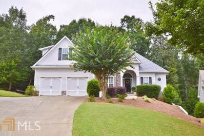 4207 Mountain Ridge Rd, Gainesville, GA 30506 - MLS#: 8239974