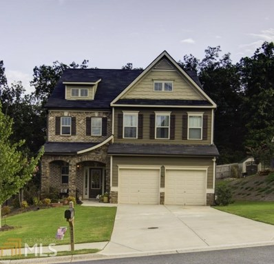 4225 Hopewell Manor Dr, Cumming, GA 30028 - MLS#: 8243452