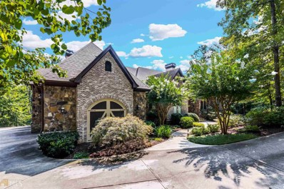 755 Valley Summit Dr, Roswell, GA 30075 - MLS#: 8243495