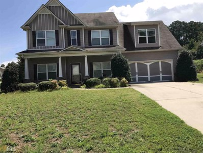 728 Round Tree Ct, Lawrenceville, GA 30045 - MLS#: 8244883