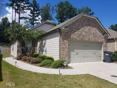 7850 Bluefin Trl, Union City, GA 30291 - MLS#: 8245537