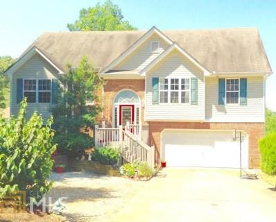 703 Bearden Rd, Douglasville, GA 30135 - MLS#: 8247391