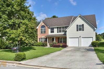 3095 Lake Port Dr, Snellville, GA 30039 - MLS#: 8247695