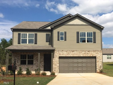 446 Lake Ridge Ln, Fairburn, GA 30213 - MLS#: 8247876