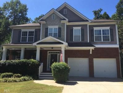 160 Oak Haven Dr, Canton, GA 30115 - MLS#: 8252844