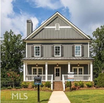 1940 Park Chase, Atlanta, GA 30324 - MLS#: 8253610