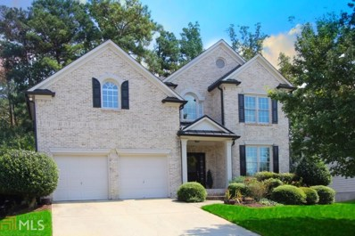 5733 Vinings Retreat Way, Mableton, GA 30126 - MLS#: 8255272