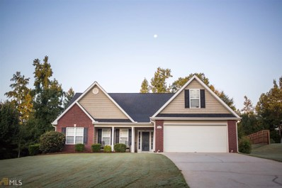 120 Alcovy Forest Dr, Covington, GA 30014 - MLS#: 8255286