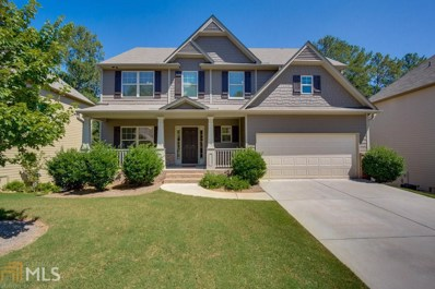 782 Helm Ln, Kennesaw, GA 30144 - MLS#: 8256213
