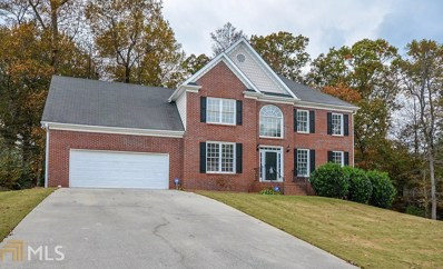 2257 Herring Woods Way, Grayson, GA 30017 - MLS#: 8256814