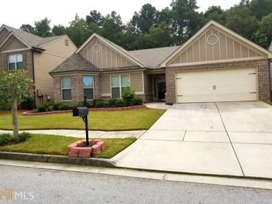1718 Bridle Rd, Lawrenceville, GA 30043 - MLS#: 8256832