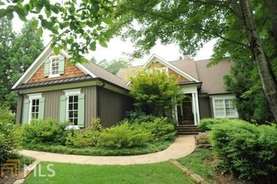 1090 Scarlet Oak Cir, Athens, GA 30606 - MLS#: 8258134