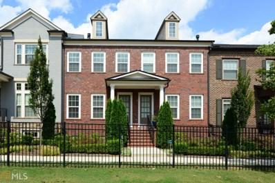 1612 Durden Rd, Brookhaven, GA 30319 - MLS#: 8259497