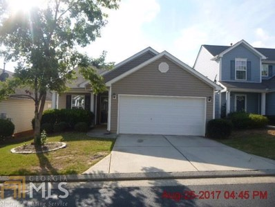 203 Cobbler Cv, Dallas, GA 30132 - MLS#: 8259995