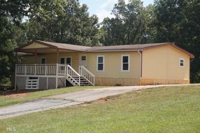 3084 Hurst Rd, Conyers, GA 30094 - MLS#: 8263710